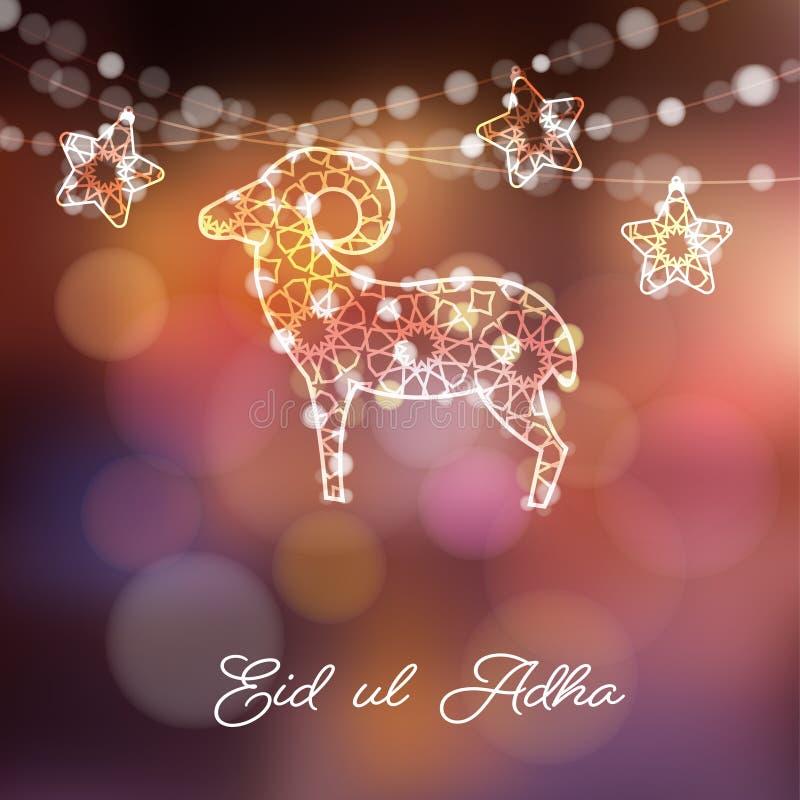 Cartolina d'auguri con la siluetta delle pecore ornamentali e delle stelle illuminate dalle luci, fondo dell'illustrazione di vet royalty illustrazione gratis