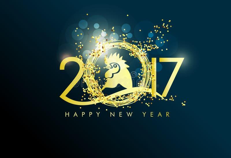 Cartolina d'auguri del buon anno 2017 con oro illustrazione vettoriale