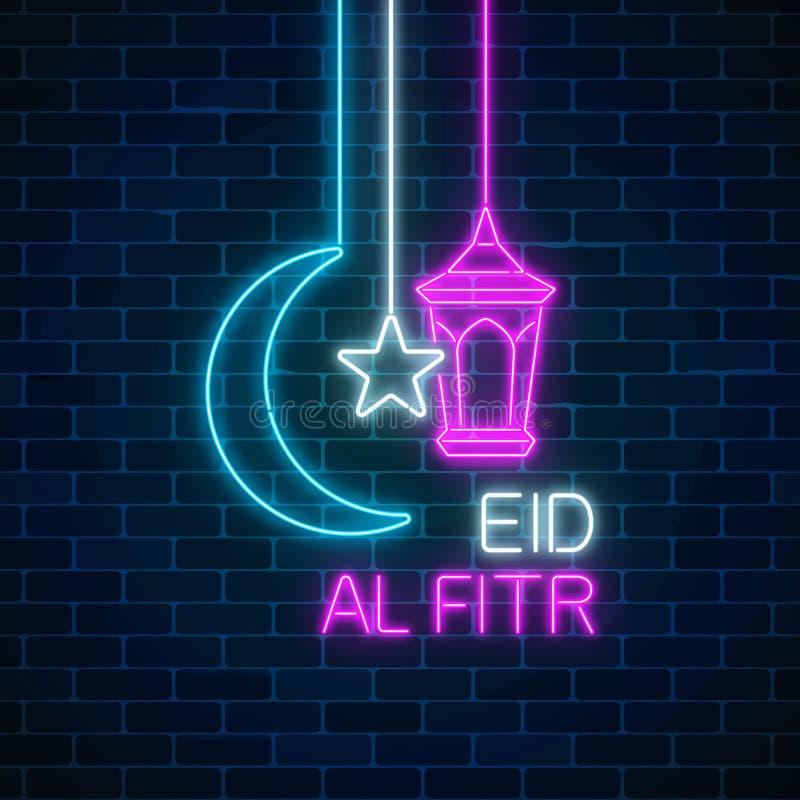 Cartolina d'auguri del fitr di Al di Eid con con la lanterna, la stella e la mezzaluna di fanus Segno santo al neon d'ardore di m illustrazione di stock