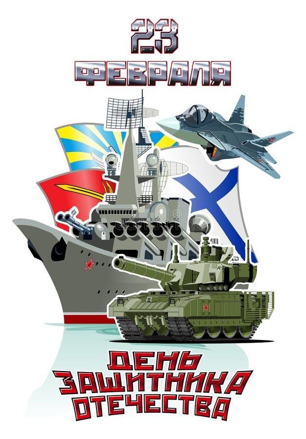 Cartolina d'auguri del fumetto per la protezione del 23 febbraio del giorno di patria illustrazione vettoriale