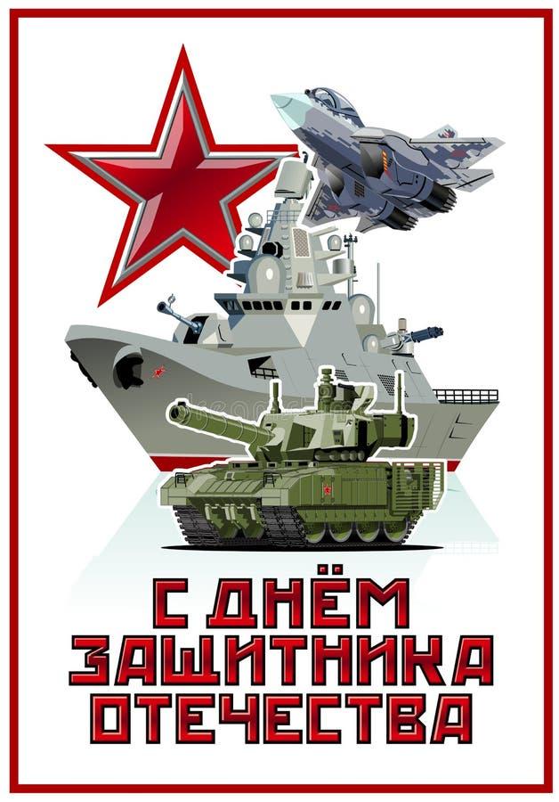 Cartolina d'auguri del fumetto per la protezione del 23 febbraio del giorno di patria illustrazione di stock