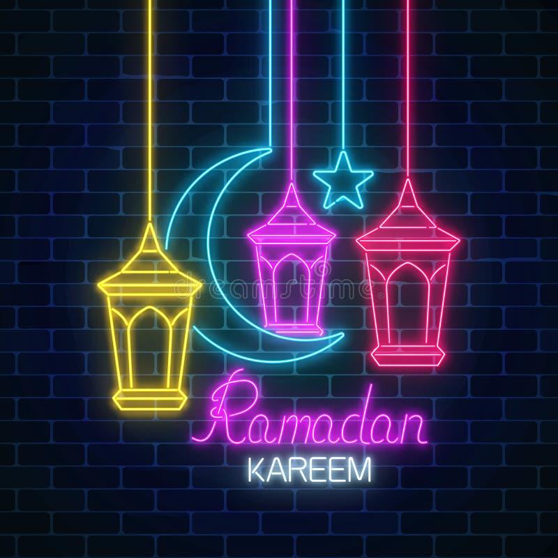 Cartolina d'auguri del Ramadan con le lanterne della stella, della mezzaluna e di fanus Segno santo al neon d'ardore di mese del  royalty illustrazione gratis