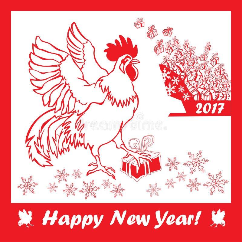 Cartolina d'auguri di 2017 buoni anni l'anno di gallo rosso illustrazione vettoriale
