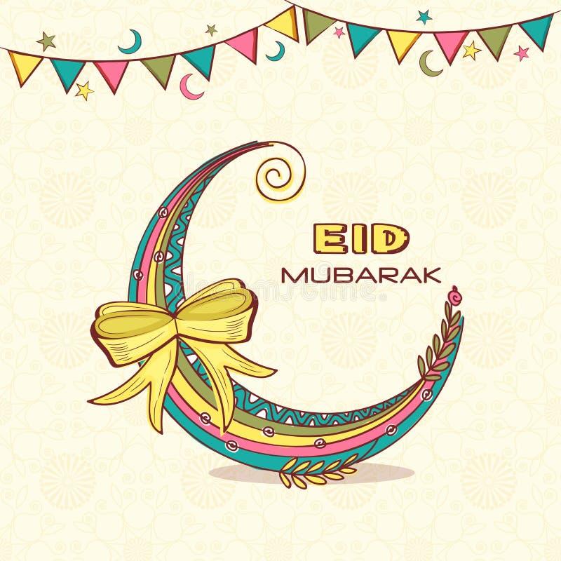 Cartolina d'auguri di celebrazione di Eid Mubarak illustrazione di stock