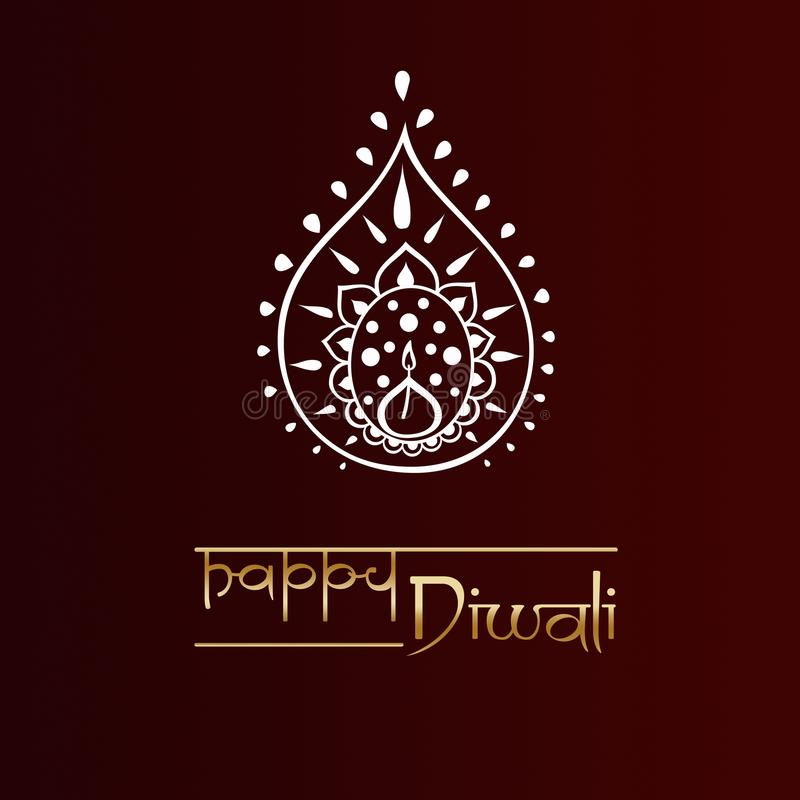 Cartolina d'auguri di Diwali illustrazione vettoriale