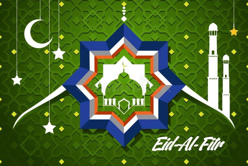 Download Cartolina D'auguri Di Eid-Al-fitr Illustrazione Vettoriale - Illustrazione di religione, religioso: 55354707