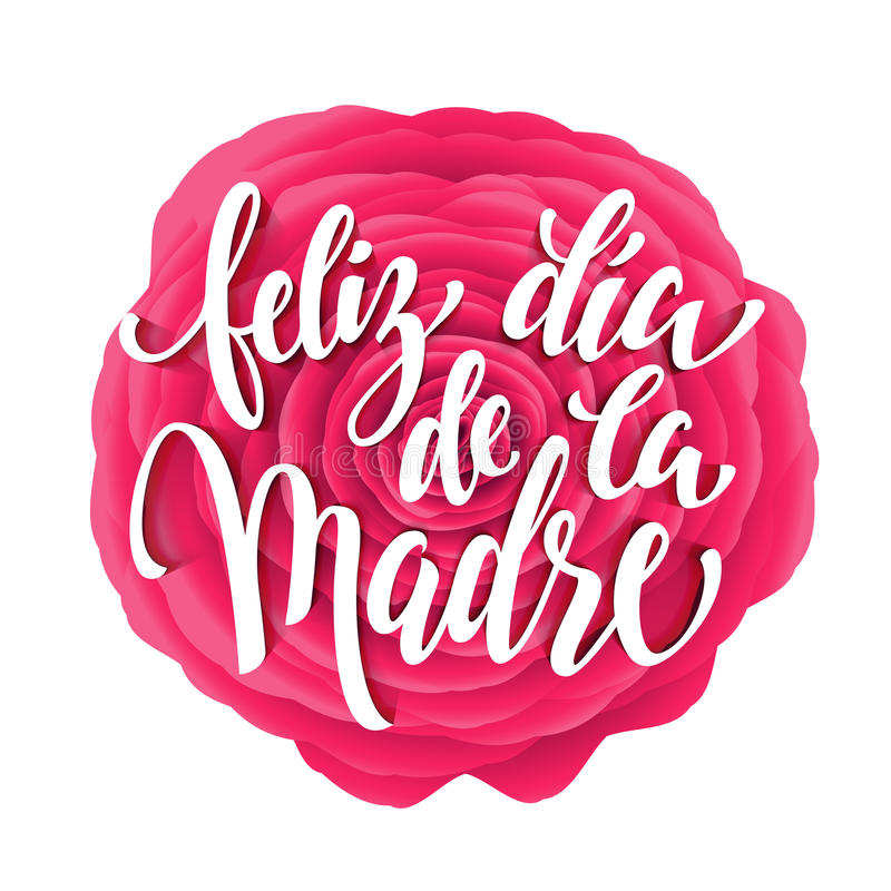 Cartolina d'auguri di Feliz Dia Mama con il modello floreale rosa-rosso royalty illustrazione gratis