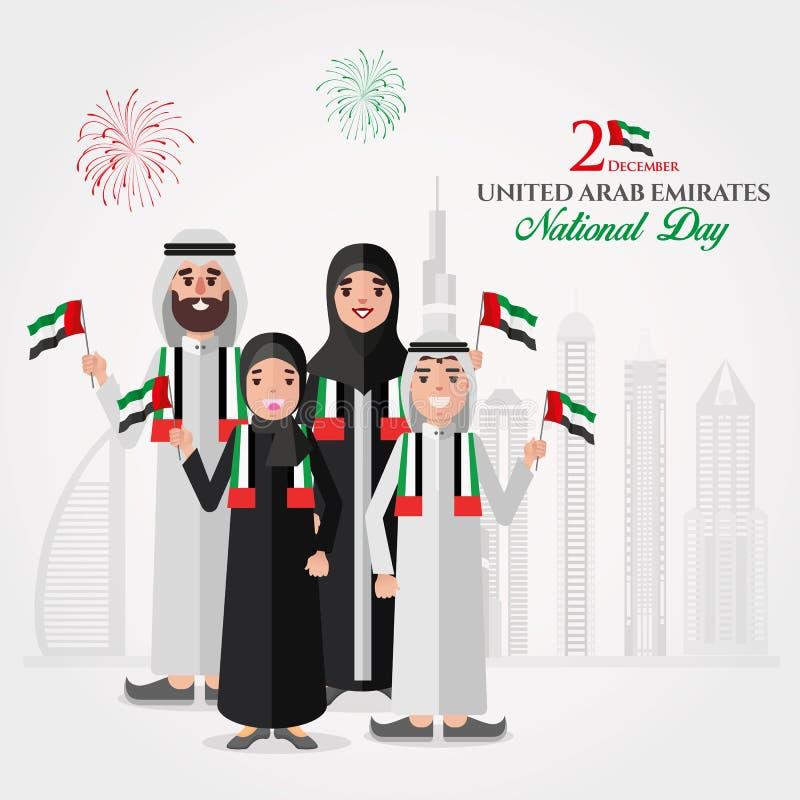 Cartolina d'auguri di festa nazionale dei UAE con la famiglia di Emirati del fumetto fotografie stock