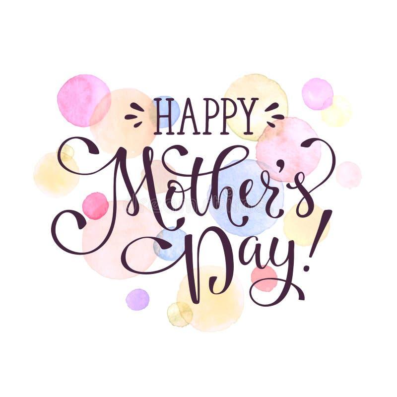Cartolina d'auguri di giorno di madre illustrazione vettoriale