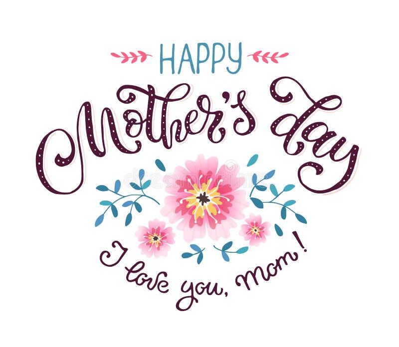 Cartolina d'auguri di giorno di madre illustrazione di stock