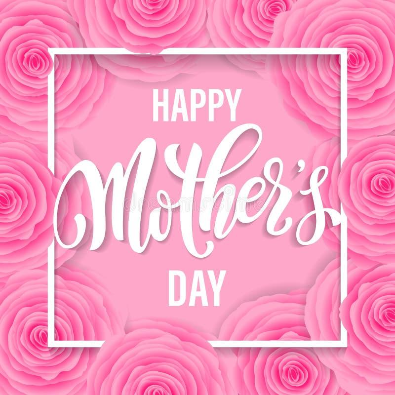 Cartolina d'auguri di giorno di madri con il modello floreale rosa-rosso illustrazione di stock