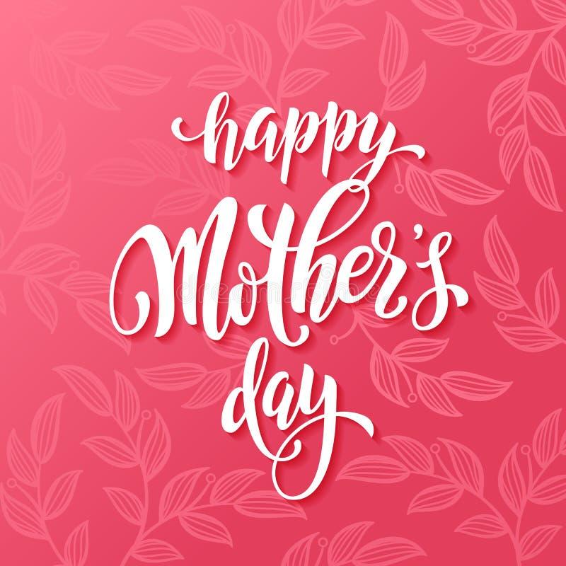 Cartolina d'auguri di giorno di madri con il modello floreale rosa-rosso royalty illustrazione gratis