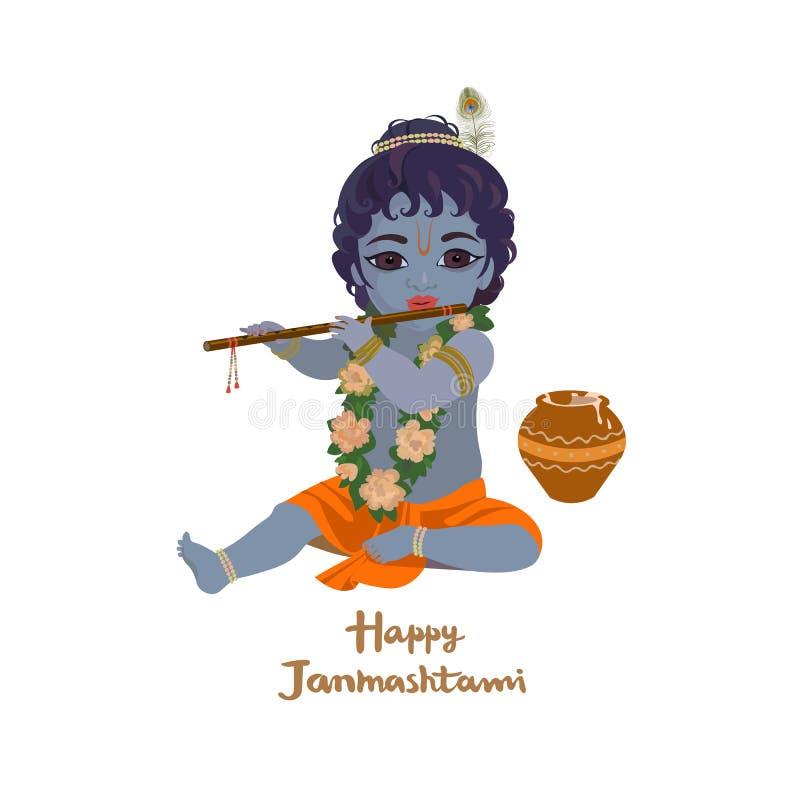 Cartolina d'auguri di janmashtami di Krishna royalty illustrazione gratis