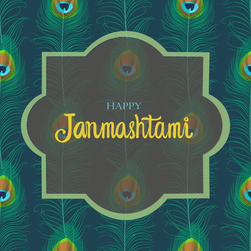Cartolina d'auguri di Janmashtami Krishna con le piume del pavone illustrazione vettoriale
