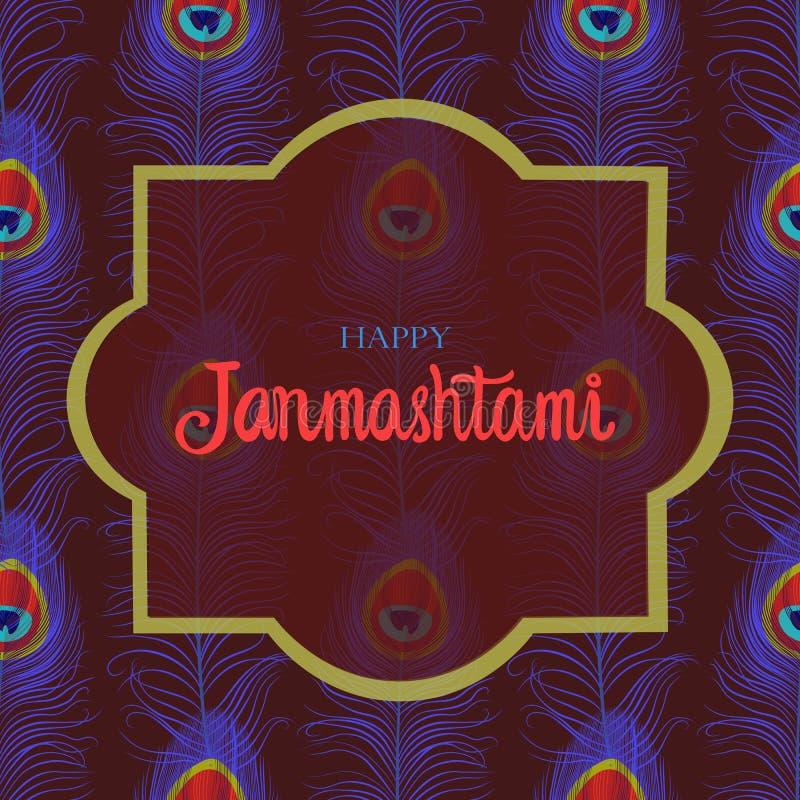 Cartolina d'auguri di Janmashtami Krishna con le piume del pavone illustrazione di stock