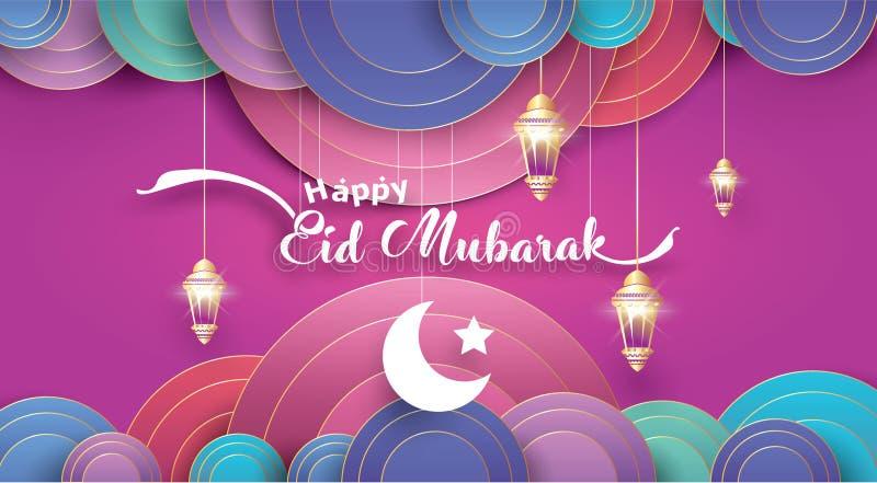 Cartolina d'auguri di Ramadan illustrazione vettoriale