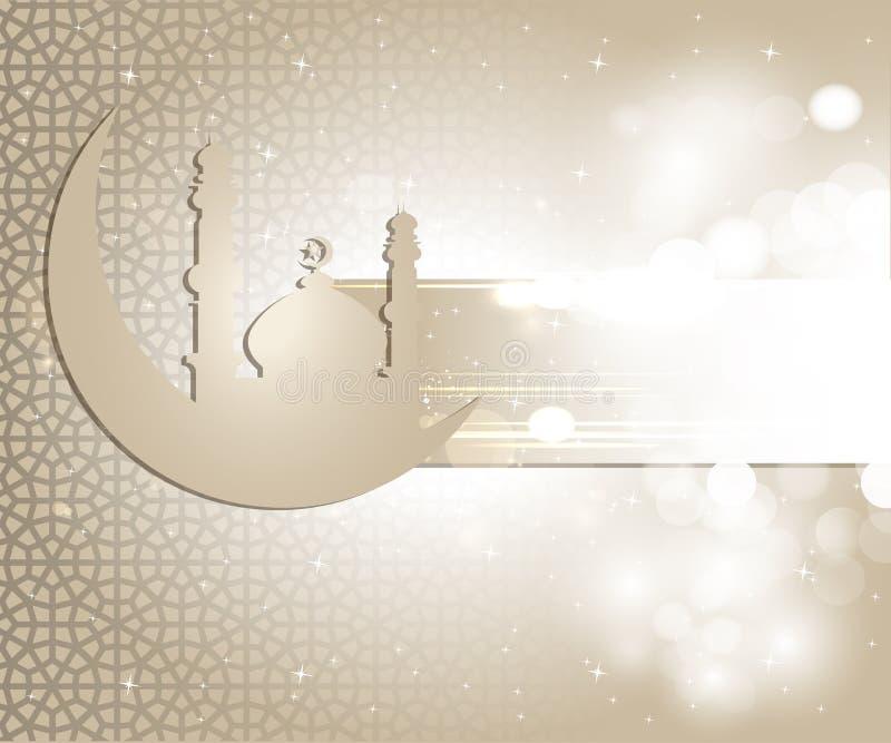 Cartolina d'auguri di Ramadan illustrazione di stock