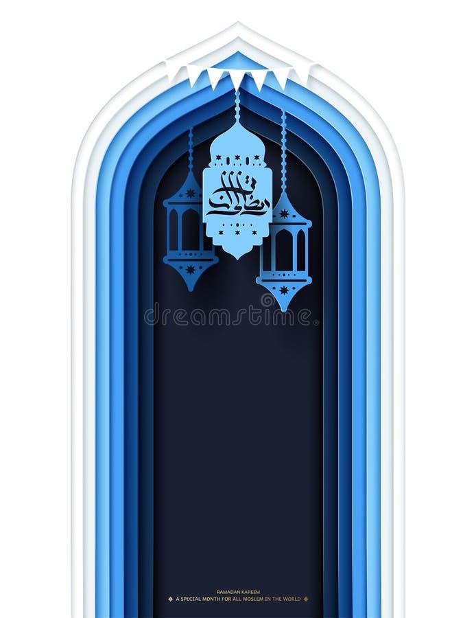 Cartolina d'auguri di Ramadan Kareem royalty illustrazione gratis
