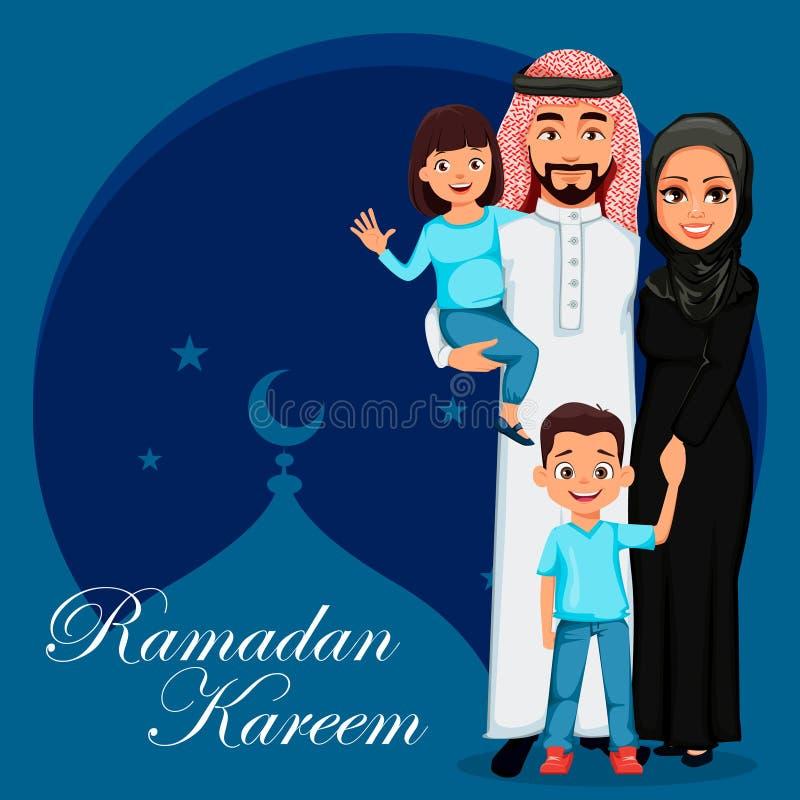 Cartolina d'auguri di Ramadan Kareem con la famiglia araba royalty illustrazione gratis