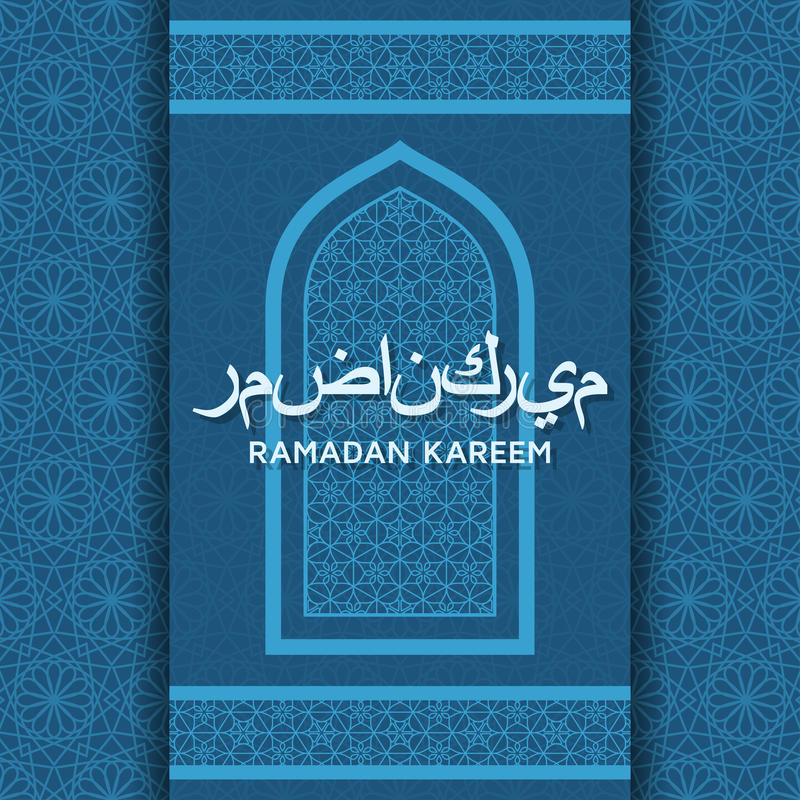 Cartolina d'auguri di Ramadan Kareem con la finestra islamica Traduzione: Ramadan Kareem royalty illustrazione gratis