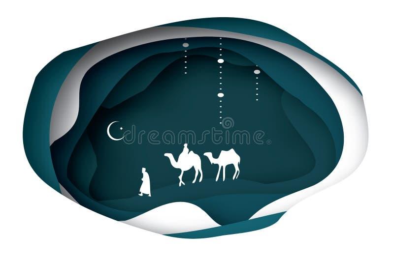 Cartolina d'auguri di Ramadan Kareem Luna crescente Origami paesaggio, caravan, cammello Mese santo notte Vettore illustrazione vettoriale