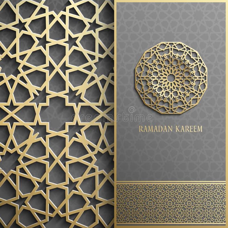 Cartolina d'auguri di Ramadan Kareem, stile islamico dell'invito Modello dorato del cerchio arabo Ornamento sul nero, opuscolo de royalty illustrazione gratis