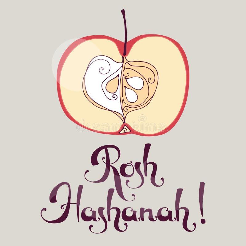 Cartolina d'auguri ebrea del nuovo anno Rosh Hashanah, illustrazione decorativa di vettore della mela royalty illustrazione gratis