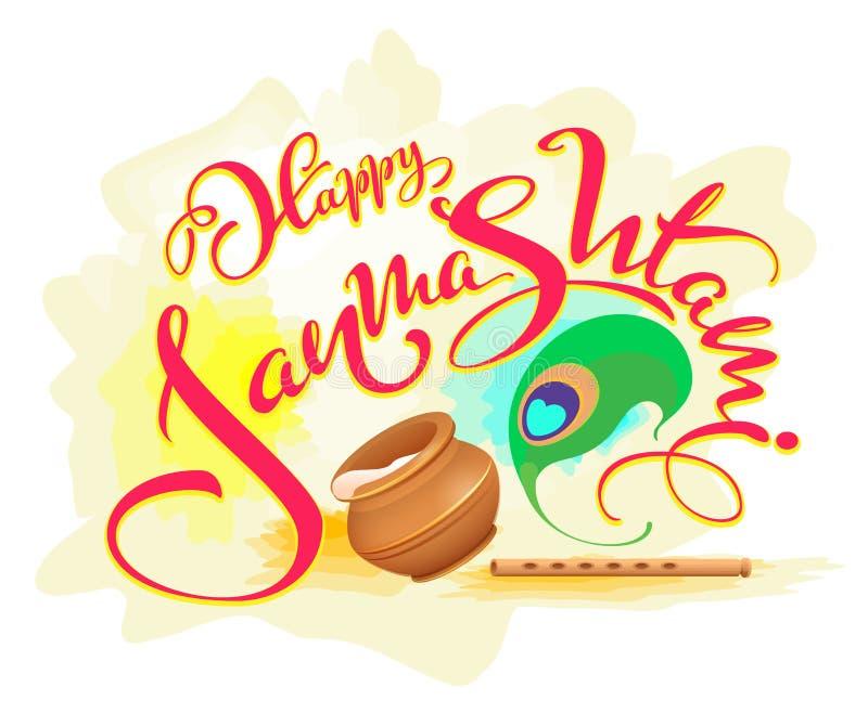 Cartolina d'auguri felice del testo di Janmashtami Scanali in, vaso di porridge e piuma del pavone illustrazione di stock