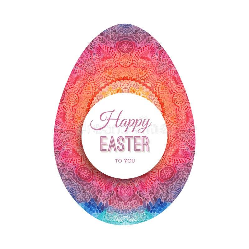 Cartolina d'auguri felice di Pasqua con l'uovo dell'acquerello illustrazione di stock