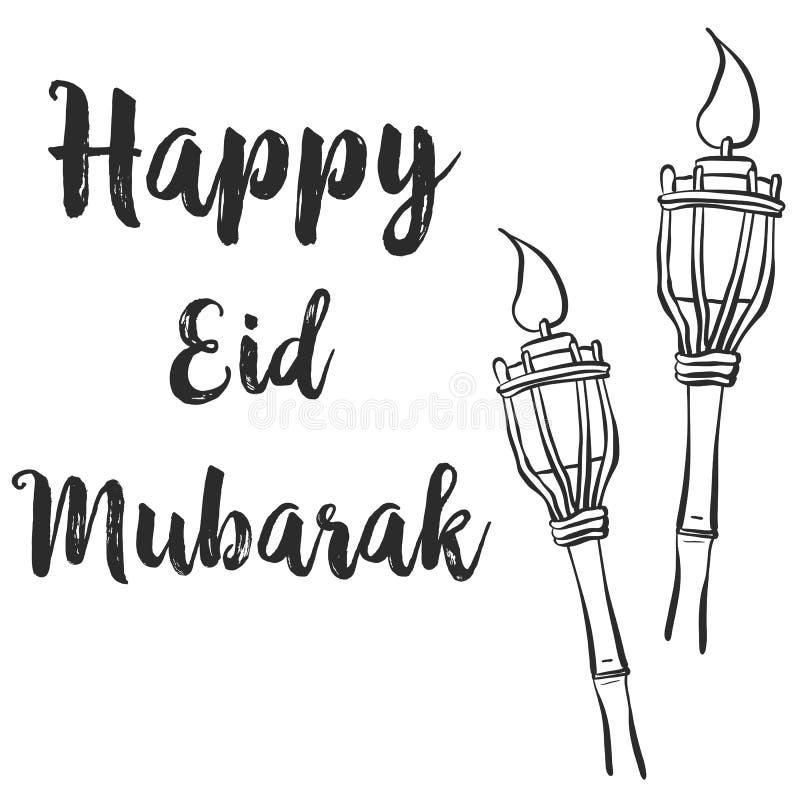 Cartolina d'auguri felice di progettazione di tema di Eid Mubarak illustrazione vettoriale
