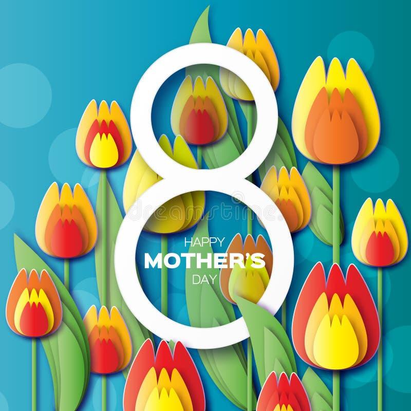 Cartolina d'auguri floreale gialla astratta - buona Festa della Mamma - 8 maggio - con il mazzo di tulipani della primavera royalty illustrazione gratis