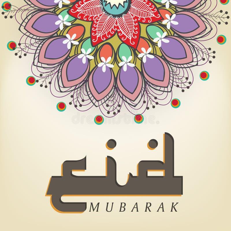Cartolina d'auguri floreale per la celebrazione di Eid Mubarak illustrazione vettoriale