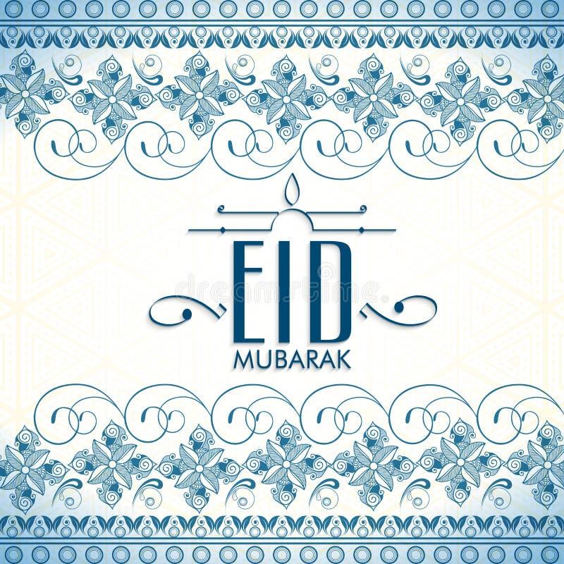 Cartolina d'auguri floreale per la celebrazione di festival di Eid illustrazione vettoriale