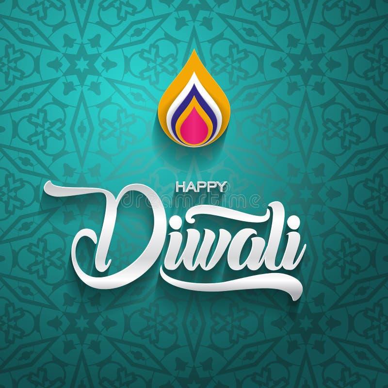 Cartolina d'auguri indiana tradizionale felice di festival di Diwali con l'illustrazione di vettore del fondo dell'ornamento illustrazione di stock