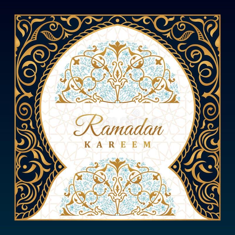 Cartolina d'auguri islamica di Ramadan Kareem Linea orientale moschea di progettazione con il modello arabo illustrazione vettoriale