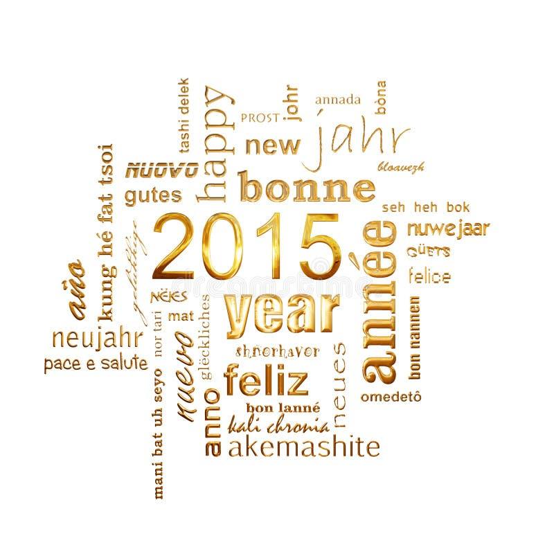 cartolina d'auguri multilingue del quadrato della nuvola di parola del testo da 2015 nuovi anni illustrazione di stock