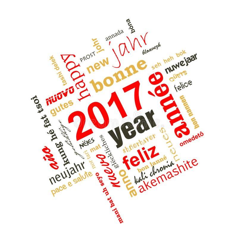 cartolina d'auguri multilingue del quadrato della nuvola di parola del testo da 2017 nuovi anni royalty illustrazione gratis