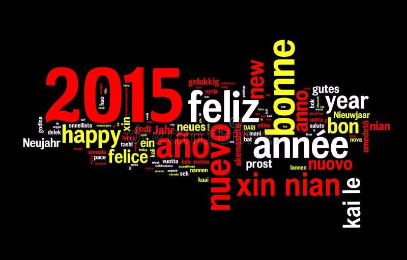 cartolina d'auguri multilingue del testo da 2015 nuovi anni illustrazione di stock