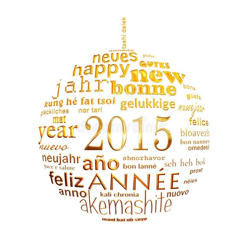 cartolina d'auguri multilingue della nuvola di parola del testo da 2015 nuovi anni illustrazione di stock