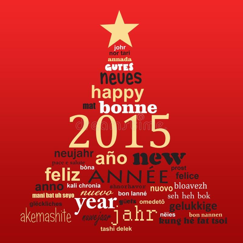cartolina d'auguri multilingue della nuvola di parola del testo da 2015 nuovi anni illustrazione vettoriale
