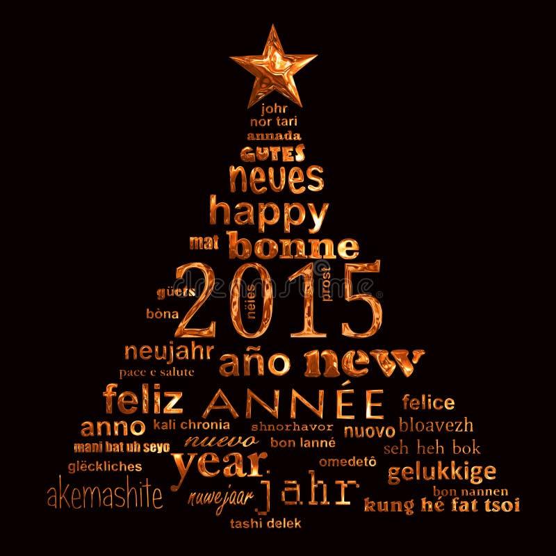 cartolina d'auguri multilingue della nuvola di parola del testo da 2015 nuovi anni sotto forma di un albero di Natale illustrazione di stock