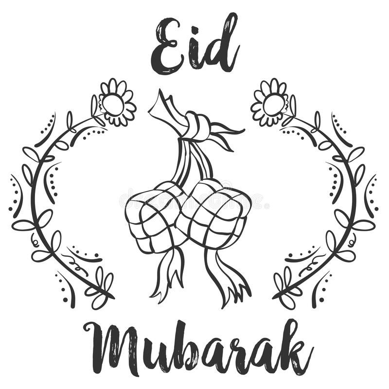 Cartolina d'auguri per Eid Mubarak royalty illustrazione gratis