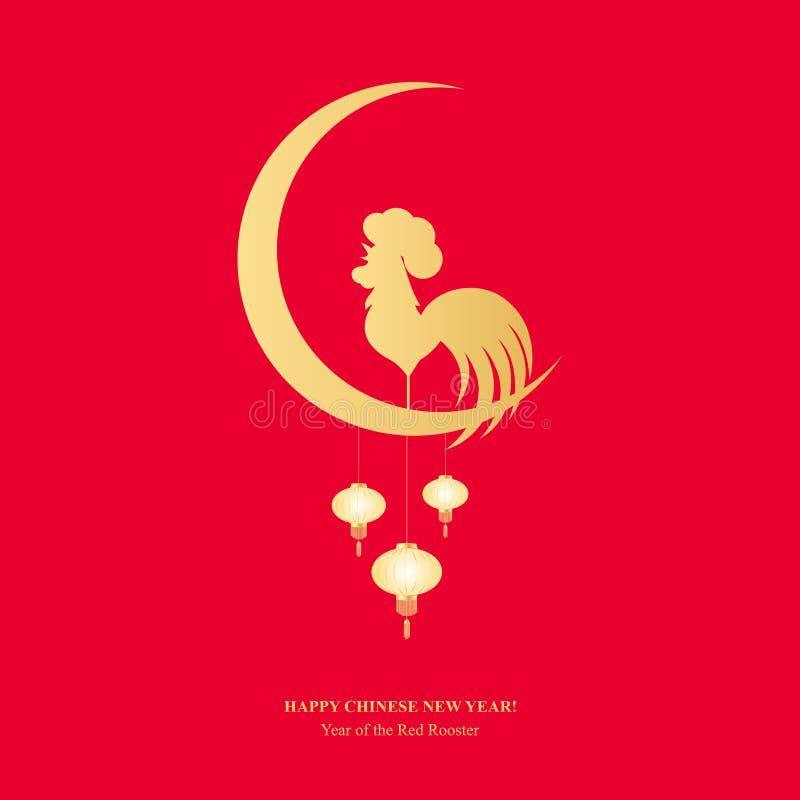 Cartolina d'auguri per il nuovo anno cinese 2017 Gallo dorato sulla luna Ardore d'attaccatura delle lanterne royalty illustrazione gratis