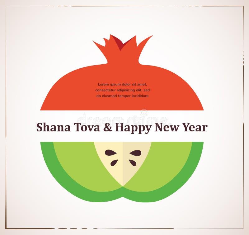 Cartolina d'auguri per il nuovo anno ebreo, hashana del rosh, con i frutti tradizionali illustrazione di stock