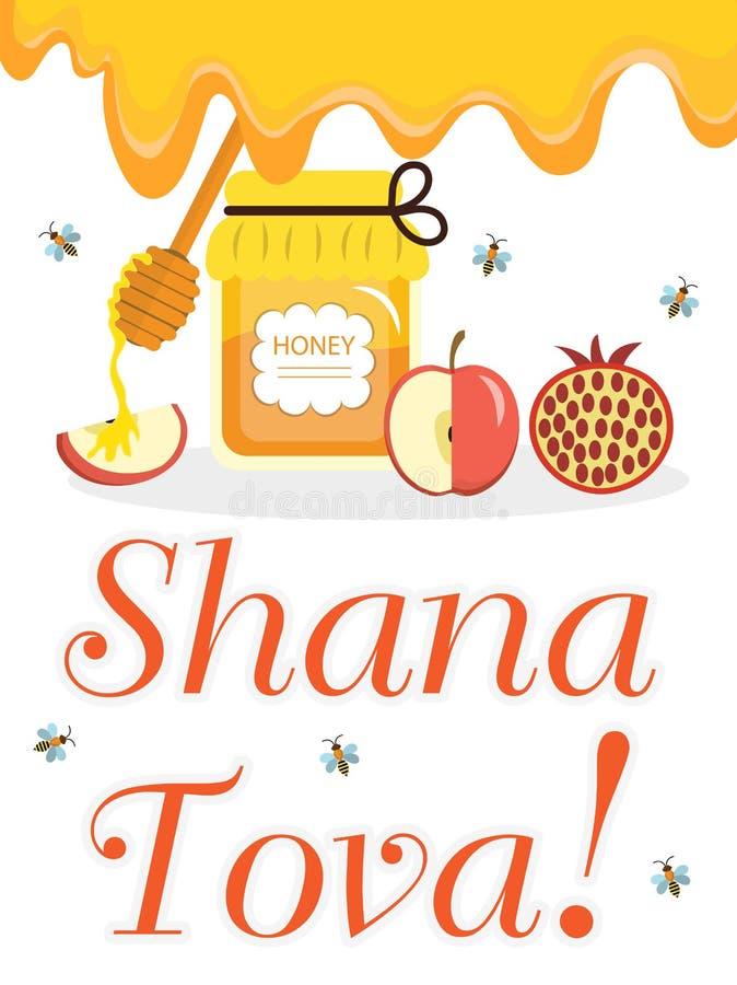 Cartolina d'auguri per il nuovo anno ebreo Rosh Hashanah, Shana Tova royalty illustrazione gratis