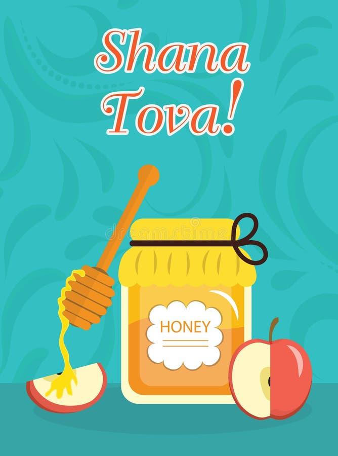 Cartolina d'auguri per il nuovo anno ebreo Rosh Hashanah, Shana Tova Cartolina d'auguri di Rosh Hashanah illustrazione vettoriale