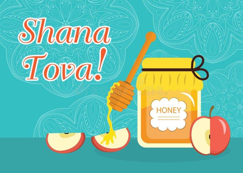 Cartolina d'auguri per il nuovo anno ebreo Rosh Hashanah, Shana Tova Cartolina d'auguri di Rosh Hashanah Cartolina d'auguri illustrazione vettoriale