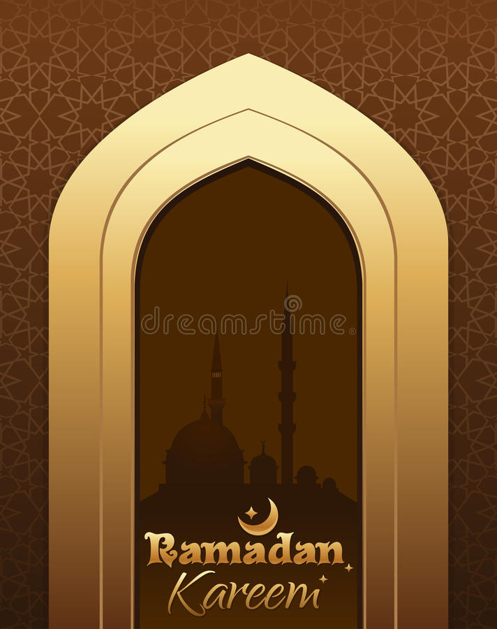 Cartolina d'auguri per Ramadan Kareem illustrazione di stock