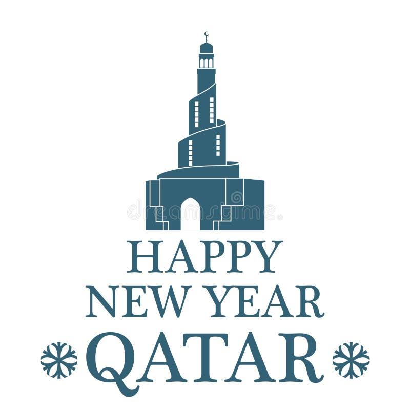 Cartolina d'auguri qatar illustrazione vettoriale
