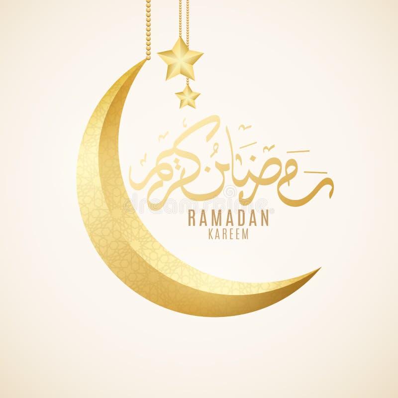 Cartolina d'auguri su Ramadan Kareem Mezzaluna di lusso dorata Ornamento geometrico islamico Caduta dorata delle stelle 3d r Ha illustrazione di stock